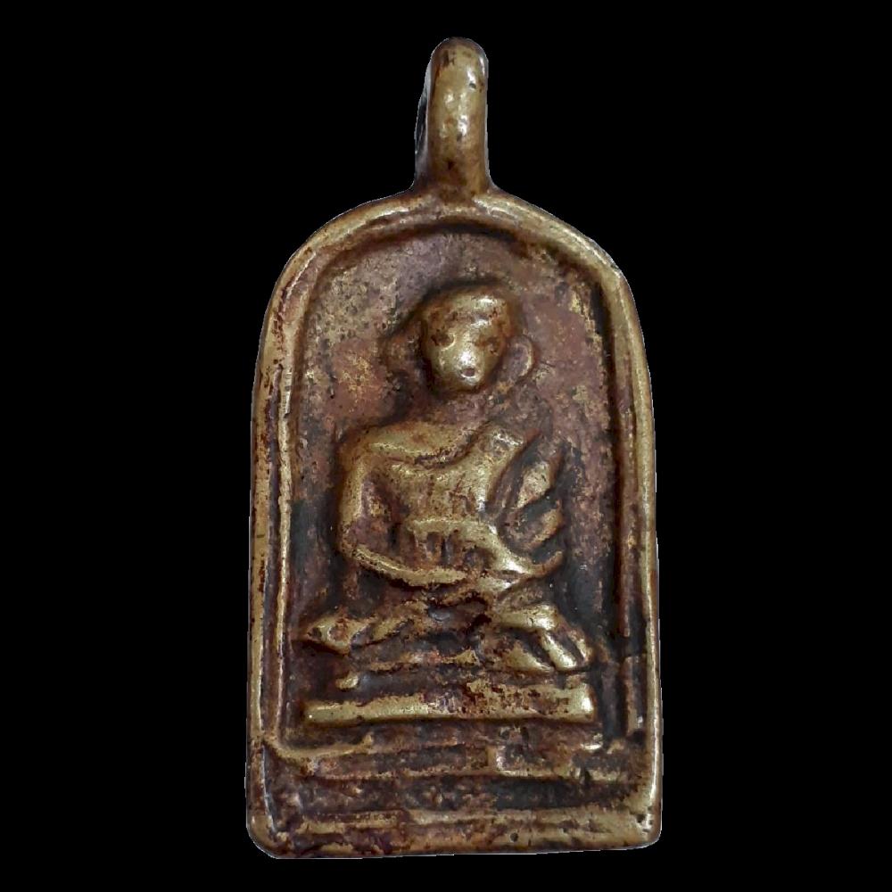 เหรียญหลวงพ่อไปล่ วัดกำแพง เหรียญพิมพ์จอบเล็ก ที่ระฤก ๒๔๗๘