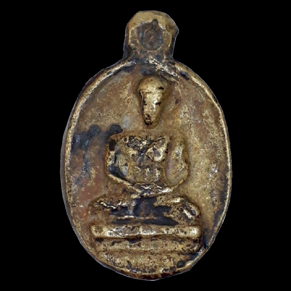 เหรียญหลวงพ่อไปล่ วัดกำแพง เหรียญพิมพ์รูปไข่ ที่ระฤก ๒๔๗๘